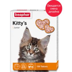 BEAPHAR Kitty's Junior - Витаминизированное лакомство для котят
