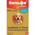 Bayer Ошейник Больфо от блох и клещей для собак