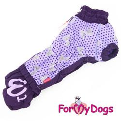 ForMyDogs Комбинезон для такс Фиолетовый в горох на меху, девочка