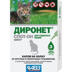 АВЗ Диронет Спот-Он Капли на холку для кошек от блох, вшей и глистов