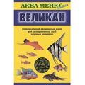 АКВА МЕНЮ Корм для рыб Великан