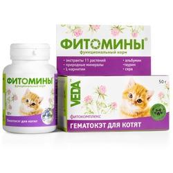 Фитомины ГематоКЭТ для котят