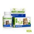Фитомины с фитокомплексом для шерсти кошек
