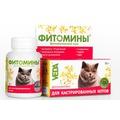 Фитомины с фитокомплексом для кастрированных котов
