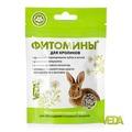 Фитомины Функциональный корм для кроликов
