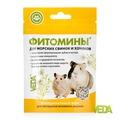 Фитомины Функциональный корм для морских свинок и хомяков