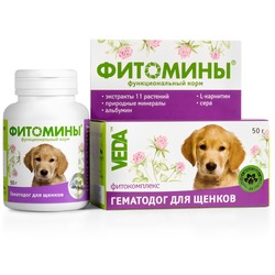 Фитомины Функциональный корм Гематодог для щенков