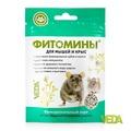 Фитомины Функциональный корм для мышей и крыс