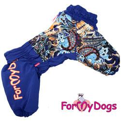 ForMyDogs Комбинезон для больших собак Синий орнамент на меху, девочка