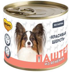 Мнямс Паштет из ягненка для собак всех пород «Красивая шерсть»