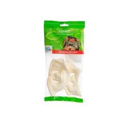 TiTBiT Лакомство для собак Нос бараний 2 - мягкая упаковка