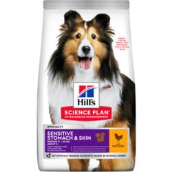 Сухой корм HILL'S Sensitive Stomach + Skin для собак c чувствительной кожей и желудком