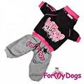ForMyDogs Костюм для собак Street Art черно-серый с принтом на мальчика