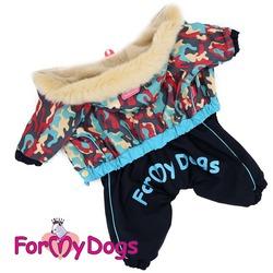 ForMyDogs Комбинезон теплый на мальчика Хаки голубой с капюшоном
