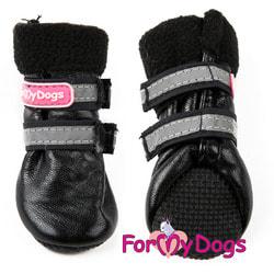 ForMyDogs Сапоги для собак зимние черные, цельнокроенный чулок без швов