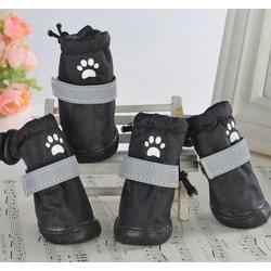 4 My Pets Ботинки для собак Черные на подошве