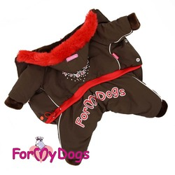 ForMyDogs Комбинезон теплый на девочку Рябинушка коричневый с капюшоном