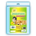 Пелигрин Многоразовая впитывающая пеленка для собак 48х35 см