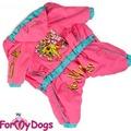 ForMyDogs Комбинезон для мелких собак розовый с голубым девочка