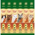 Allegro Cat Колбаски для кошек курица/печень