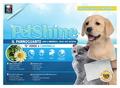 Petshine Очищающая варежка-салфетка для щенков и котят с экстрактом зеленого чая и ромашки
