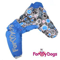 ForMyDogs Теплый комбинезон для больших собак Сфера на мальчика (мех+синтепон)