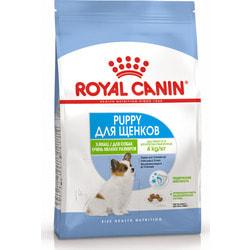Royal Canin Сухой корм для щенков миниатюрных размеров - X-Small Junior