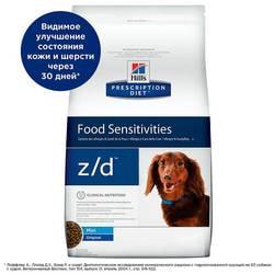 Сухой корм HILL'S Prescription Diet z/d Mini диета для собак мелких пород лечение острых пищевых аллергий