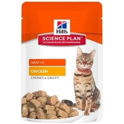 HILL'S Adult Optimal Care Chicken Влажный корм для взрослых кошек, курица (пауч)