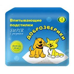 Пелигрин Подстилки впитывающие Super с рисунком для собак 30шт в пачке