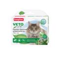 BEAPHAR Биокапли от блох, клещей и комаров для кошек