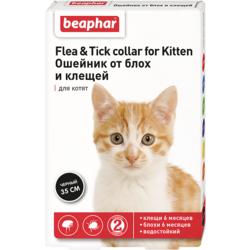 BEAPHAR Ошейник от блох и клещей для котят с 6-ти месяцев