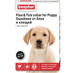 BEAPHAR Ошейник Flea & Tick collar for Puppy от блох и клещей для щенков