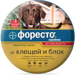 Bayer Ошейник Форесто для крупных собак 70 см