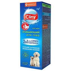 Cliny Лосьон очищающий для глаз