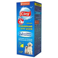 Cliny Лосьон очищающий для ушей