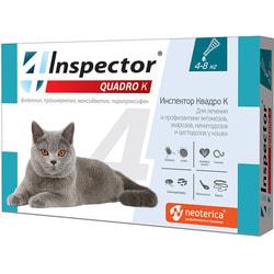 Inspector Капли для кошек от 4 до 8кг от внешних и внутренних паразитов