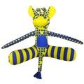 """R2P Игрушка для собак High-Viz """"Кенгуру"""", 23 см, текстиль"""