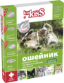 Ms.Kiss Ошейник репеллентный