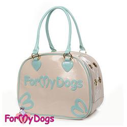 ForMyDogs Сумка-переноска для маленькой собаки Бежевая