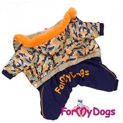 ForMyDogs Комбинезон теплый на мальчика Хаки сине-оранжевый с капюшоном