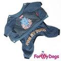 ForMyDogs Костюм для собак маленьких пород Звезда синий