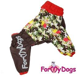 """ForMyDogs Дождевик для больших собак """"Хаки весенний"""", мальчик"""