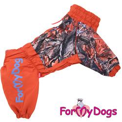 ForMyDogs Дождевик для больших собак Лес коричневый на мальчика
