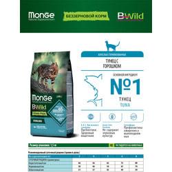 Сухой корм Monge BWild Cat GRAIN FREE беззерновой корм из тунца и гороха для взрослых кошек