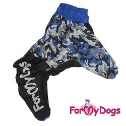 ForMyDogs Комбинезон на крупных собак Хаки сине-черный мальчик