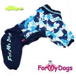ForMyDogs Теплый комбинезон для крупных собак Хаки, мальчик
