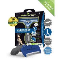 Furminator Фурминатор L для крупных собак с короткой шерстью