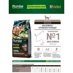 Сухой корм Monge BWild Cat GRAIN FREE беззерновой корм из мяса буйвола для крупных кошек всех возрастов
