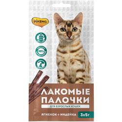 Мнямс Лакомые палочки для кошек с индейкой и ягненком 13,5см